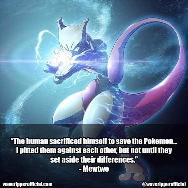 Mewtwo quotes 4