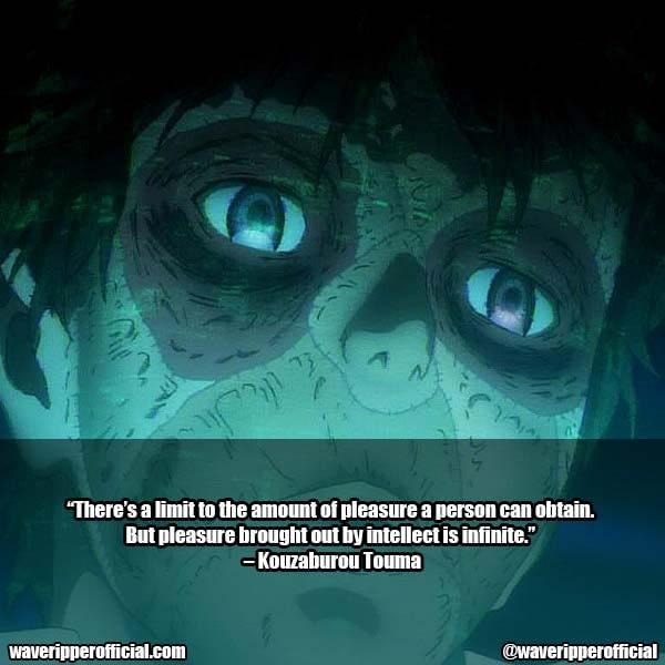 Kouzaburou Touma Quotes