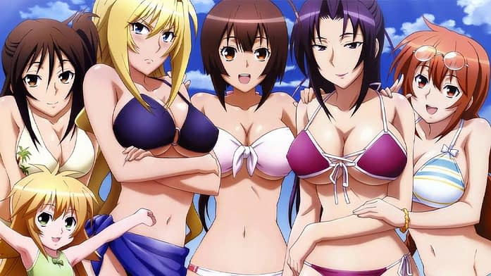 Sekirei - in the power of a kiss